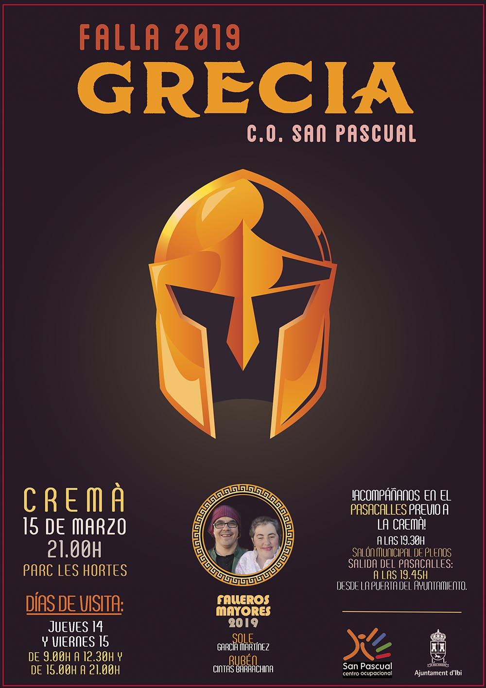 Falla Grecia 2019 C.O. SAN PASCUAL